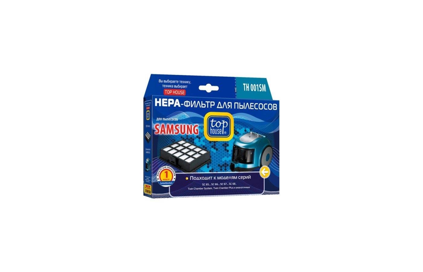 Фильтр для пылесоса TOP HOUSE 392814 TH 001SM HEPA-Фильтр для пылесосов SAMSUNG, 1 шт.