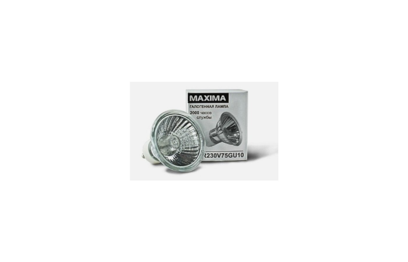 Лампочки галогеновые MAXIMA WUR230V75GU10