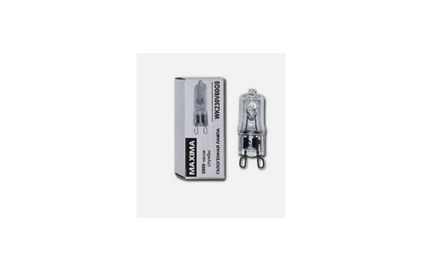 Лампочки галогеновые MAXIMA WK230V60G9
