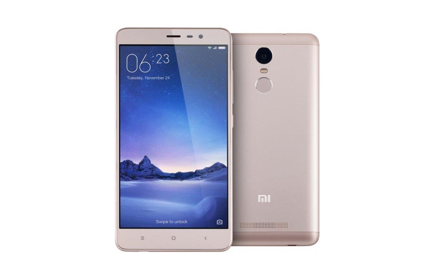 Смартфон Xiaomi Redmi Note 3 Pro Gold 16GB