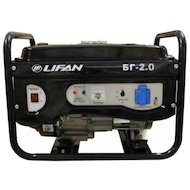 Генератор LIFAN 2GF-3