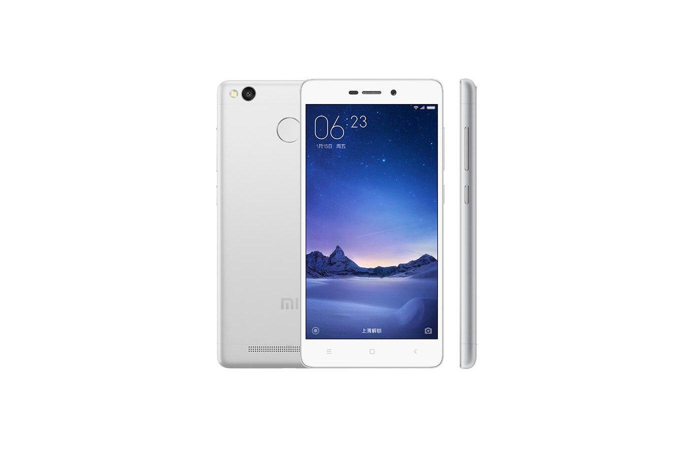 Смартфон Xiaomi Redmi 3S Silver White 32GB