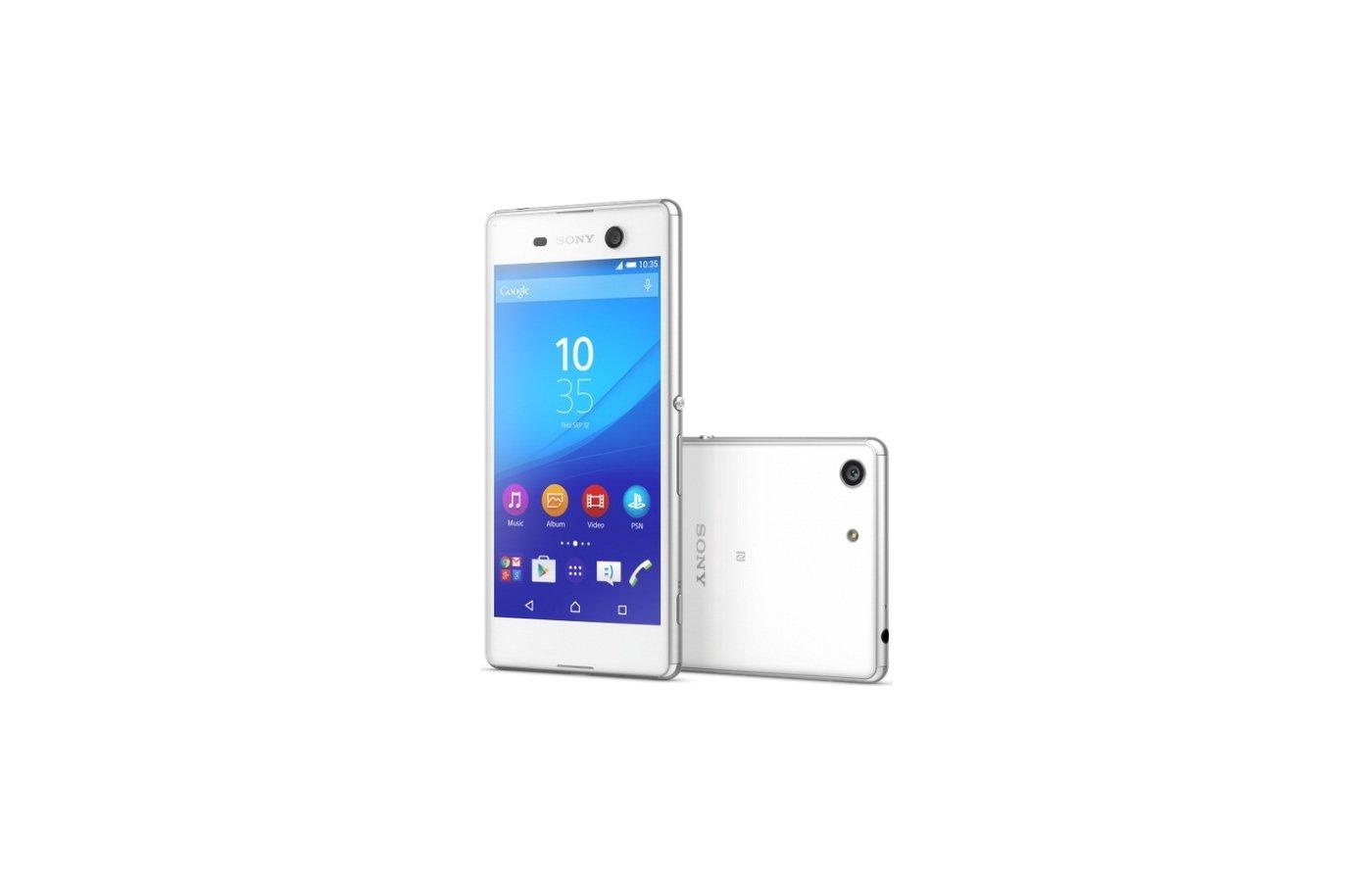 Смартфон SONY Xperia M5 Dual White