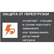 Фото Генератор УДАРНИК УБГ7000