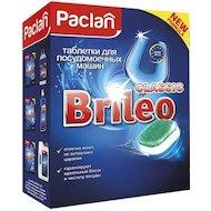 Таблетки для ПММ PACLAN 419260 BRILEO CLASSIC 110шт