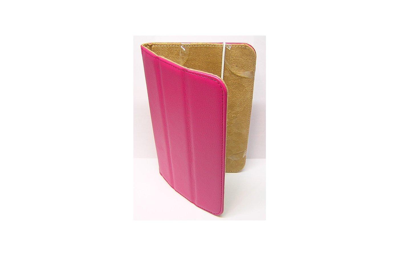 """Чехол для планшетного ПК Mariso для планшетов 8"""" розовый"""