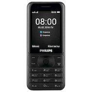Мобильный телефон PHILIPS E181 black