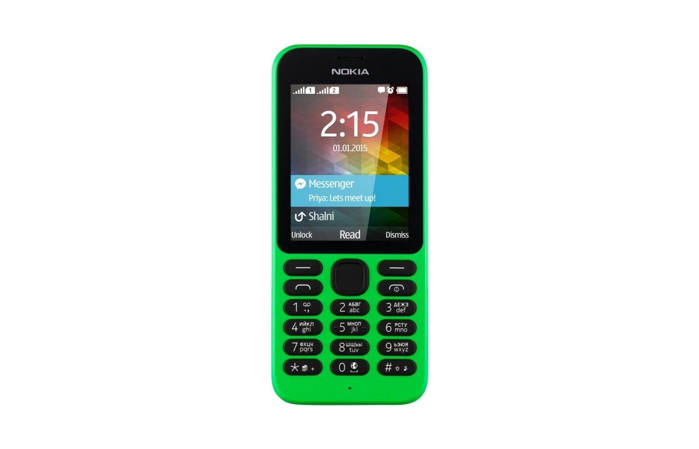 Мобильный телефон Nokia 215 DS Green