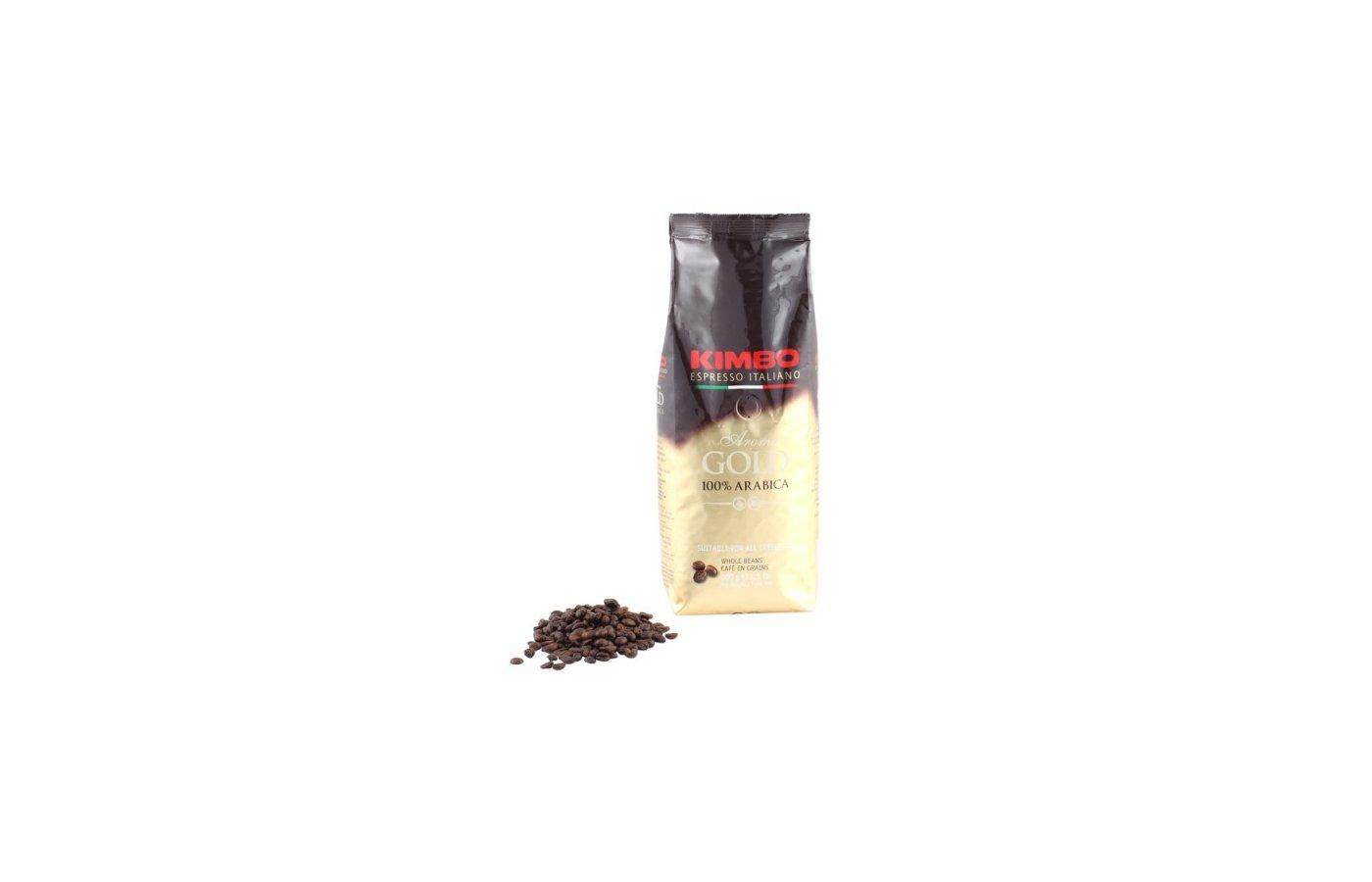 Кофе в зернах KIMBO Aroma Gold Arabica 500гр пак. с клап.