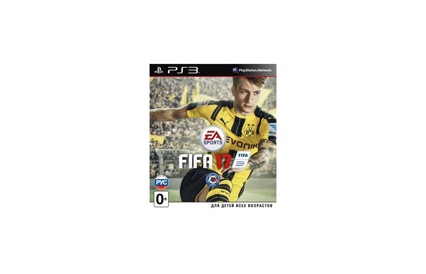 FIFA 17 PS3 русская версия