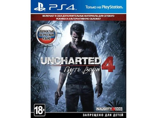Uncharted 4: Путь вора PS4 русская версия