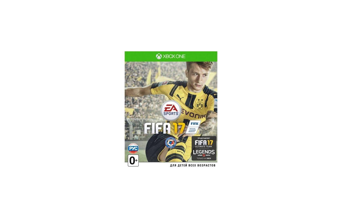 FIFA 17 (Xbox One, русская версия)