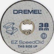Фото Инструмент DREMEL 723 Набор оснастки, 75 шт.