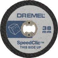 Фото Инструмент DREMEL EZ SpeedClic SC725 Набор оснастки, 70 шт.