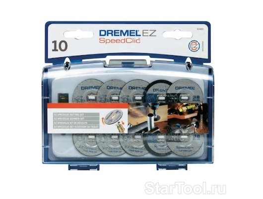 Инструмент DREMEL EZ SpeedClic SC690 Набор для резки, 10шт.