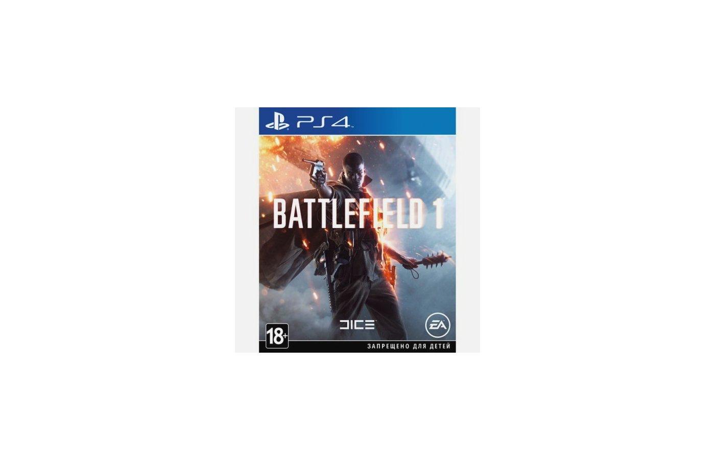 Battlefield 1 (PS4 русская версия)