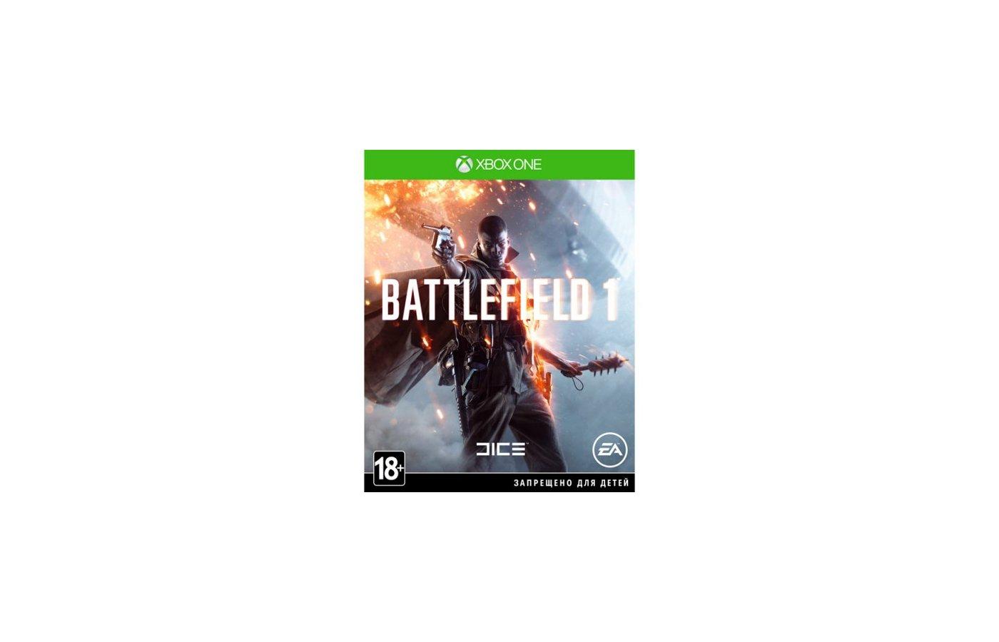 Battlefield 1 (Xbox One русская версия)