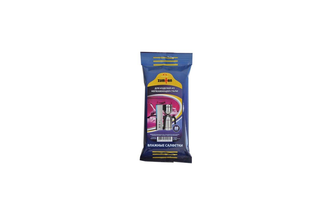 Чистящее средство ZUMMAN 3622