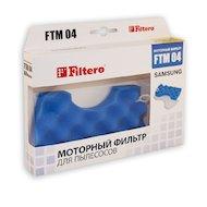 Фото Фильтр для пылесоса FILTERO FTM 04 комплект моторных фильтров Samsung
