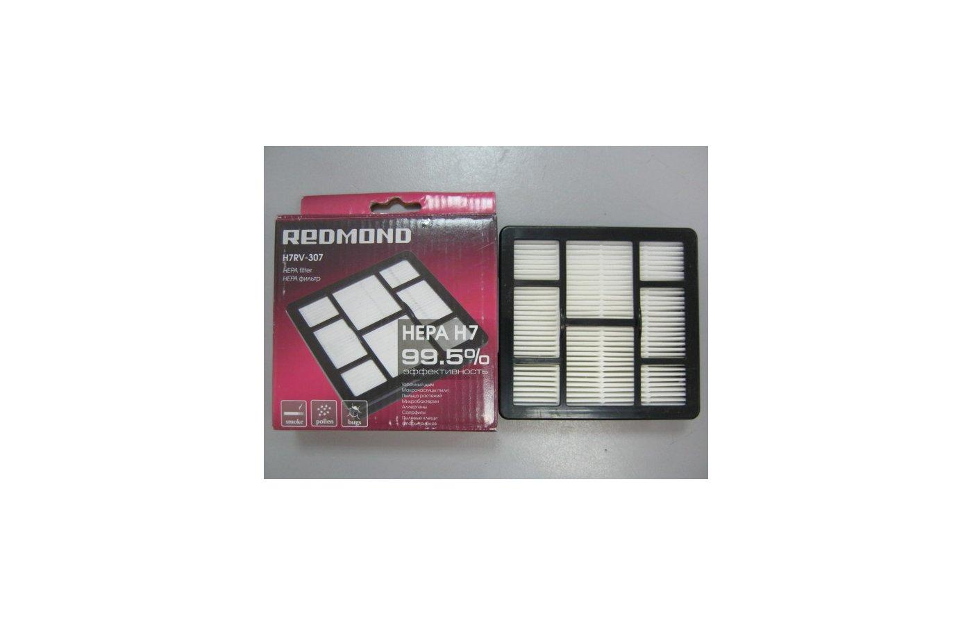 Фильтр для пылесоса REDMOND H7RV-307