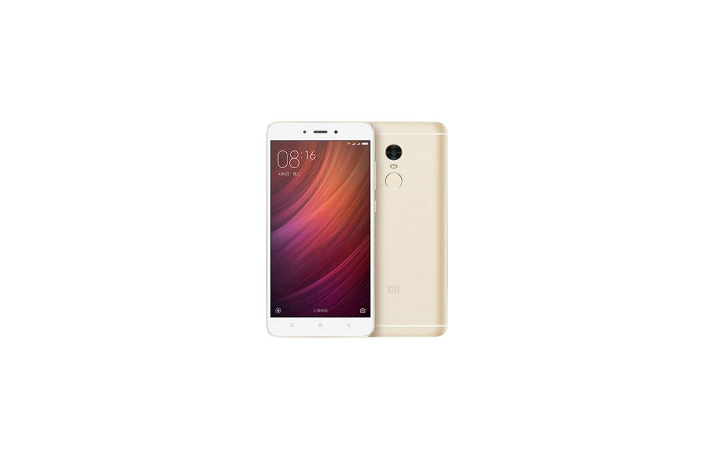 Смартфон Xiaomi Redmi Note 4 64GB Gold