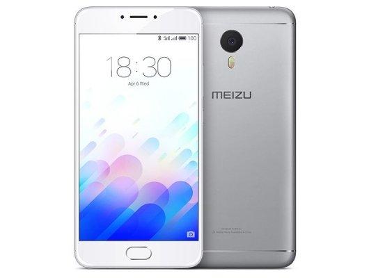 Смартфон MEIZU M3 NOTE Silver 8gb