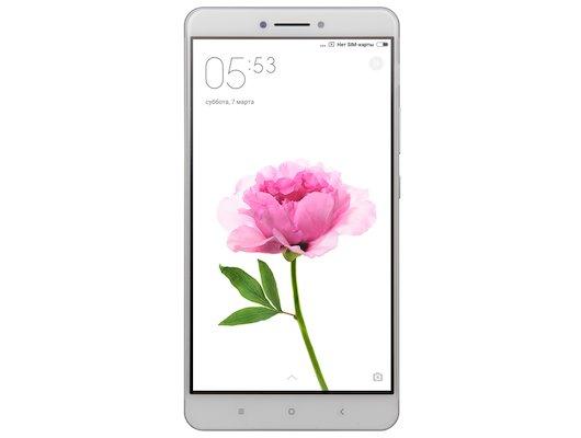 Смартфон Xiaomi Mi Max Silver 32Gb