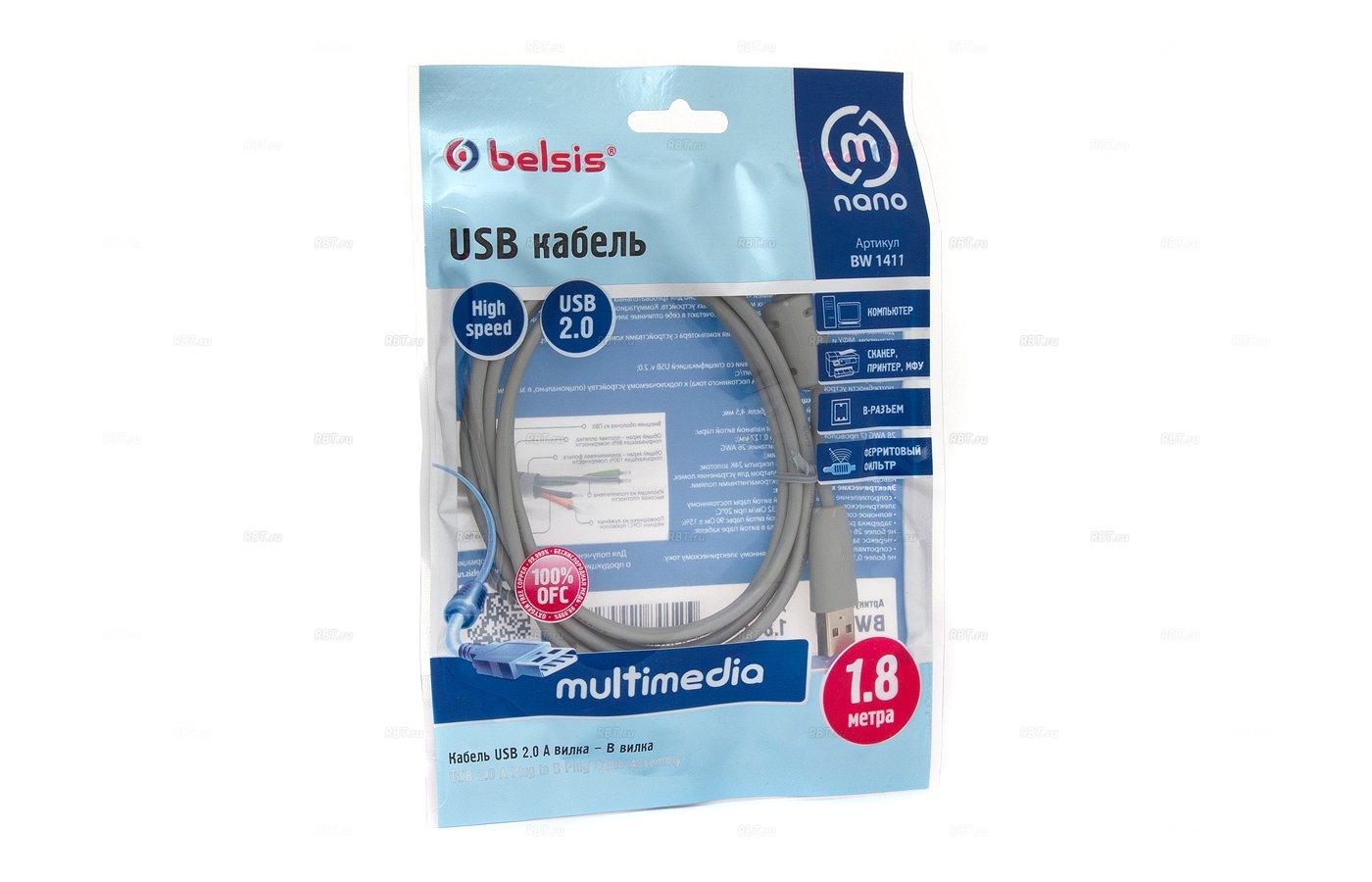 USB Кабель BELSIS BW 1411 USB2.0 A(m) - В(m) 1.8м