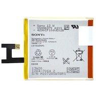 Аккумулятор Partner для Sony Xperia LIS1502ERPC 2330mAh (ПР036564)