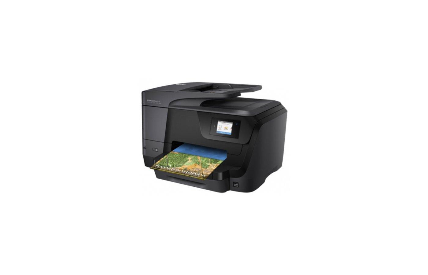 МФУ HP OfficeJet Pro 8710 e-AiO /D9L18A/