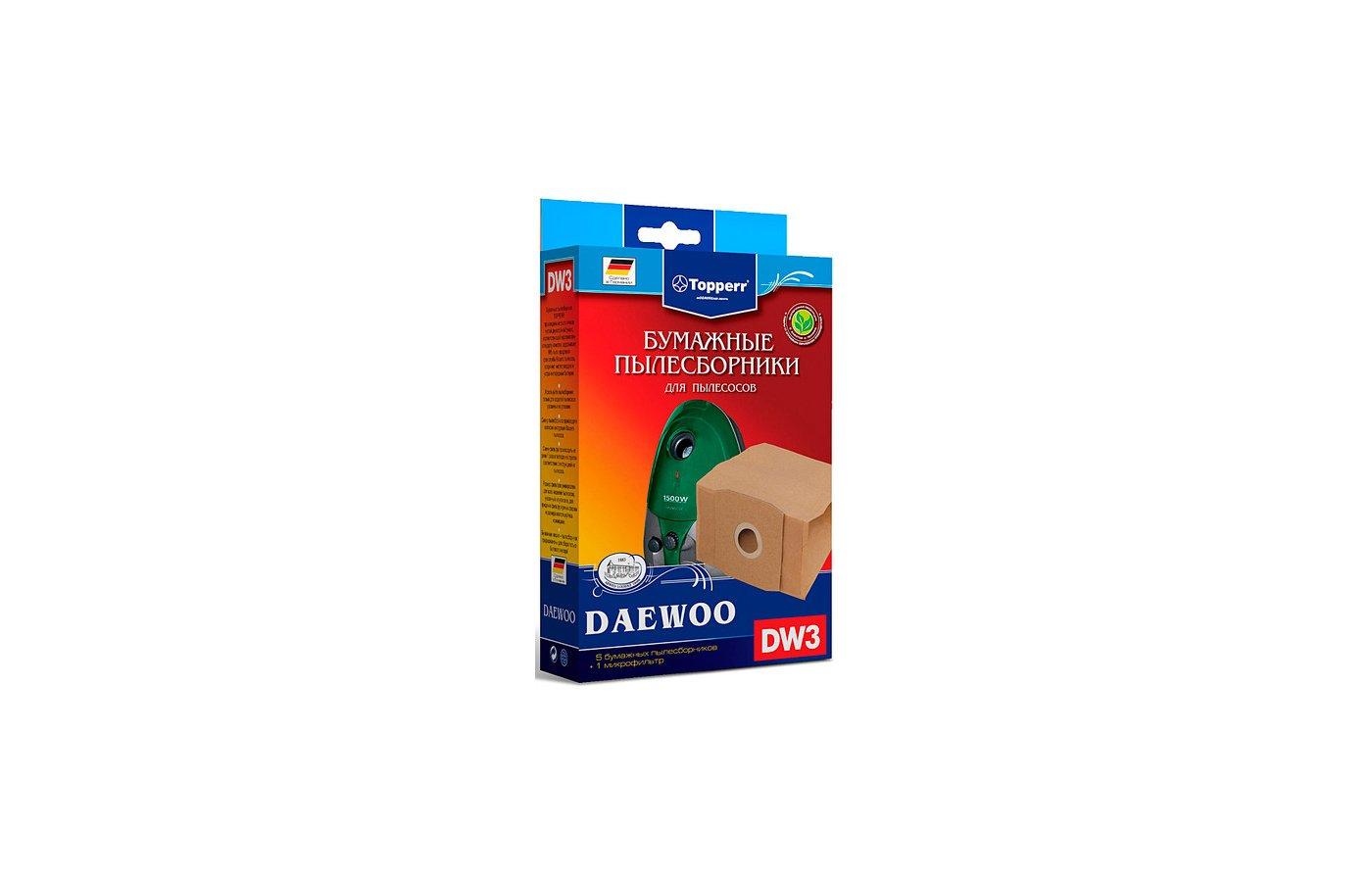 Пылесборники TOPPERR 1003 DW 3 для Daewoo 5шт