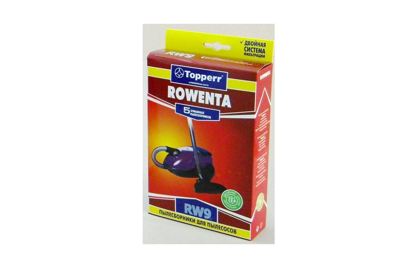 Пылесборники TOPPERR 1028 RW 9 для Rowenta (Artec/Tonixo) 5шт