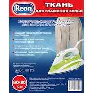 Аксессуары для утюгов Reon 07-003 Ткань д/глажения белья