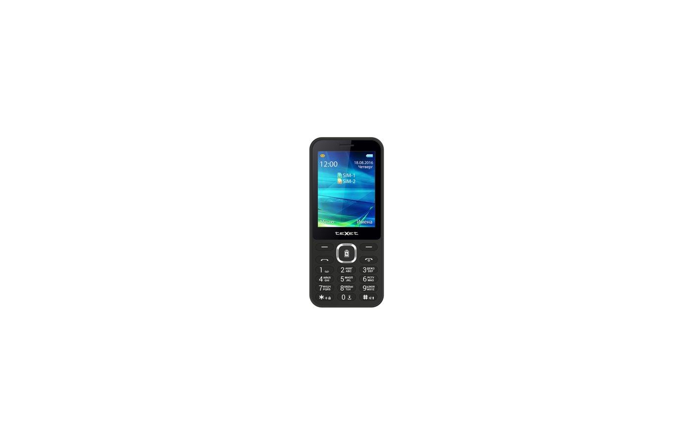 Мобильный телефон TeXet TM-327D черный