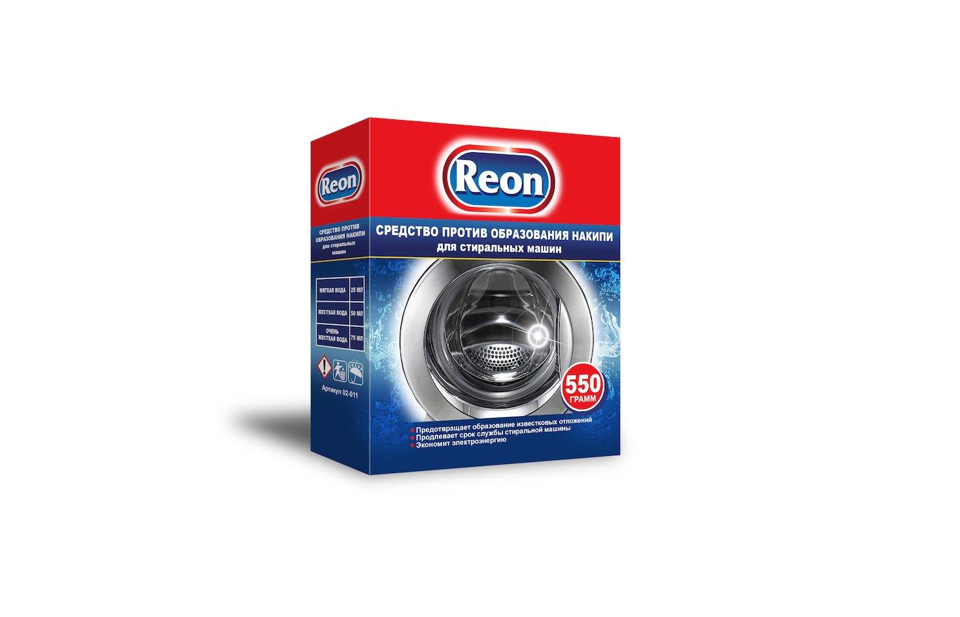 Средства для стирки и от накипи Reon 02-011 Средство против накипи для стиральных машин