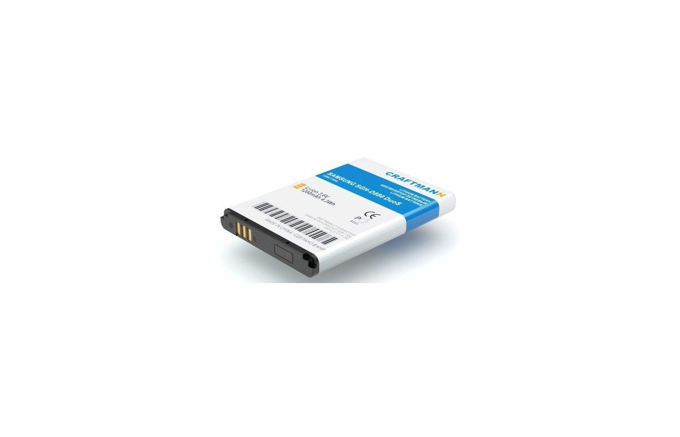 Аккумулятор Craftmann Samsung D880/D980 Li-i 1200mAh