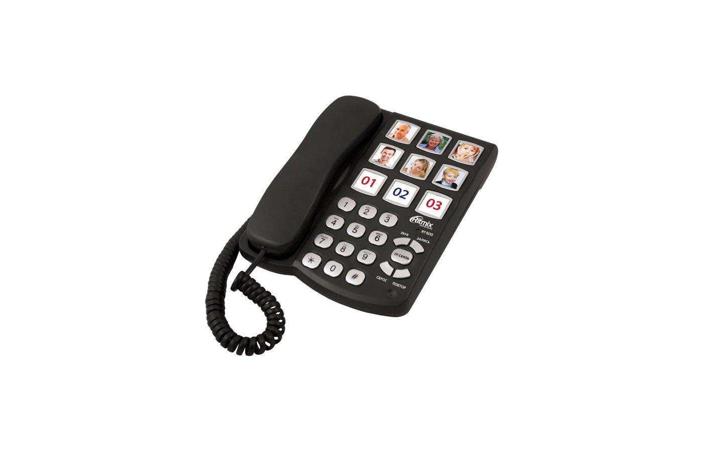Проводной телефон Ritmix RT-500 черный