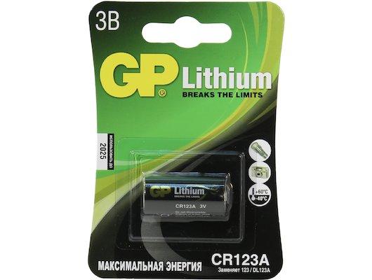 Батарейка GP Lithium CR123A