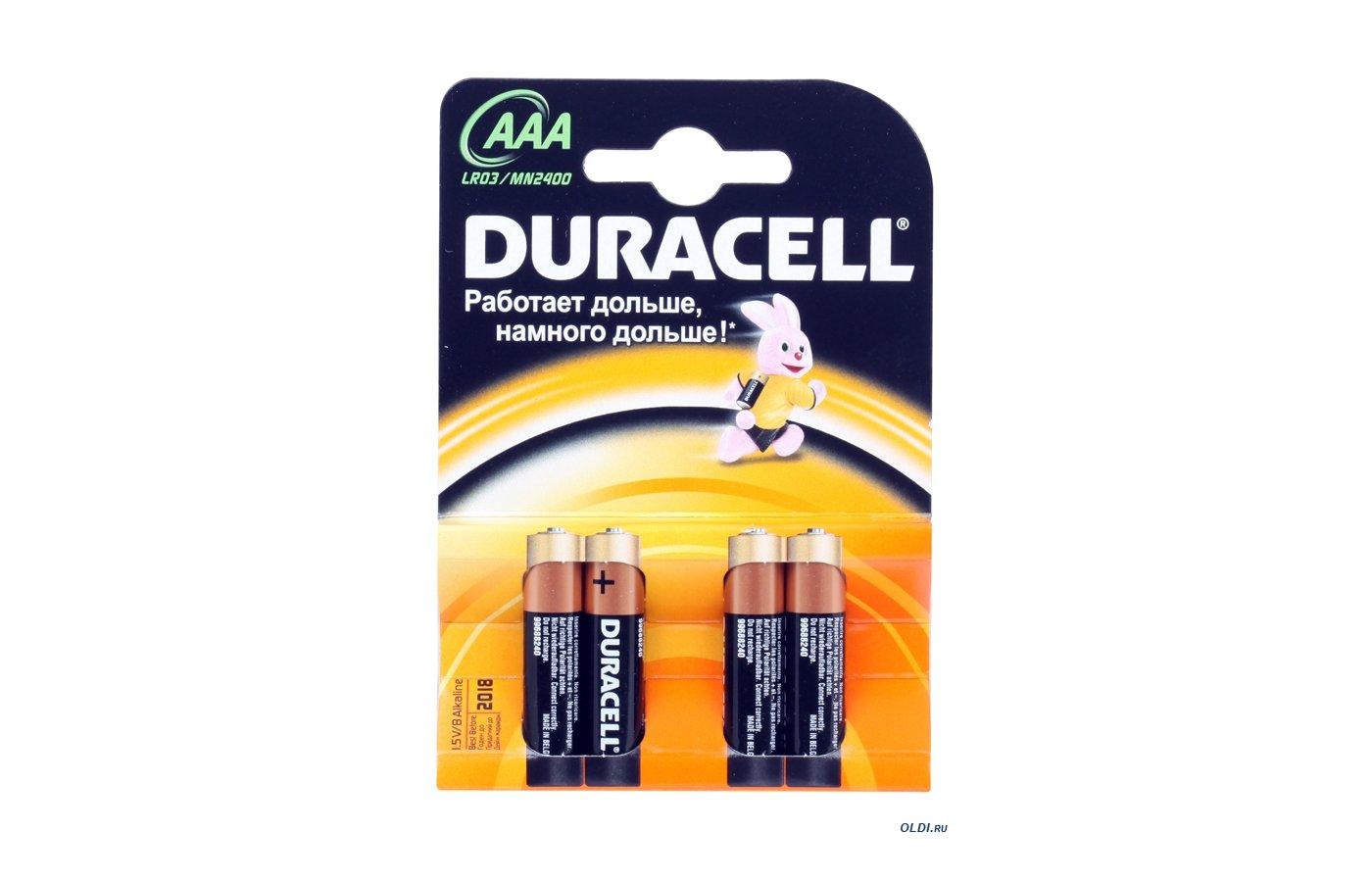 Батарейка Duracell LR03 BL2/4/6/8/12/18