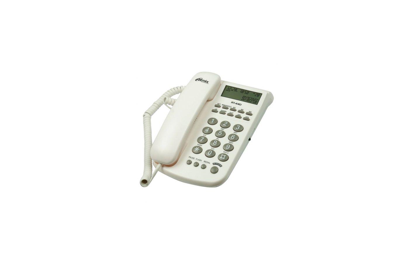 Проводной телефон Ritmix RT-440 white