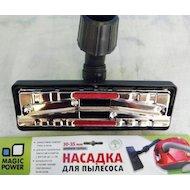 Фото Запчасти и комплектующие  Magic Power MP-643 турбощетка для ковра/диаметр 30-35 мм