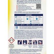Фото Средства для стирки и от накипи ТАЙФУН 392593 Гель для стирки с эфирными маслами Апельсин и пион. Концентрат 980 мл.