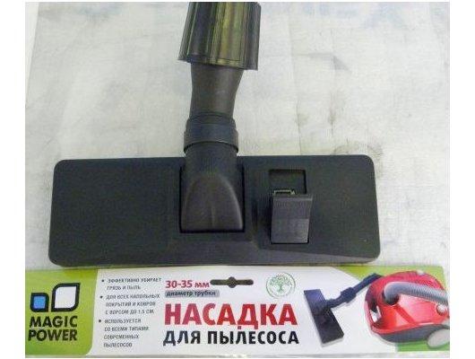 Запчасти и комплектующие  Magic Power MP-643 турбощетка для ковра/диаметр 30-35 мм