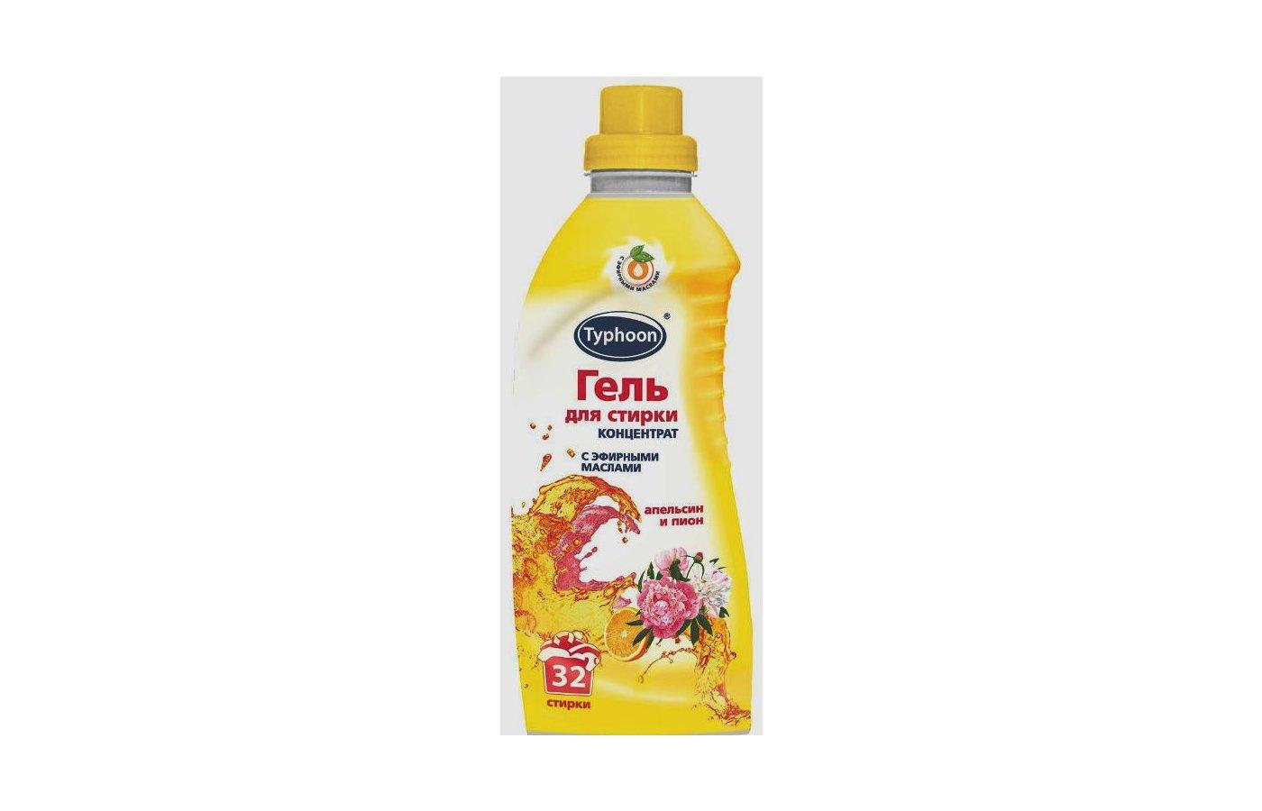 Средства для стирки и от накипи ТАЙФУН 392593 Гель для стирки с эфирными маслами Апельсин и пион. Концентрат 980 мл.