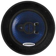 Колонки SOUNDMAX SM-CSE 603