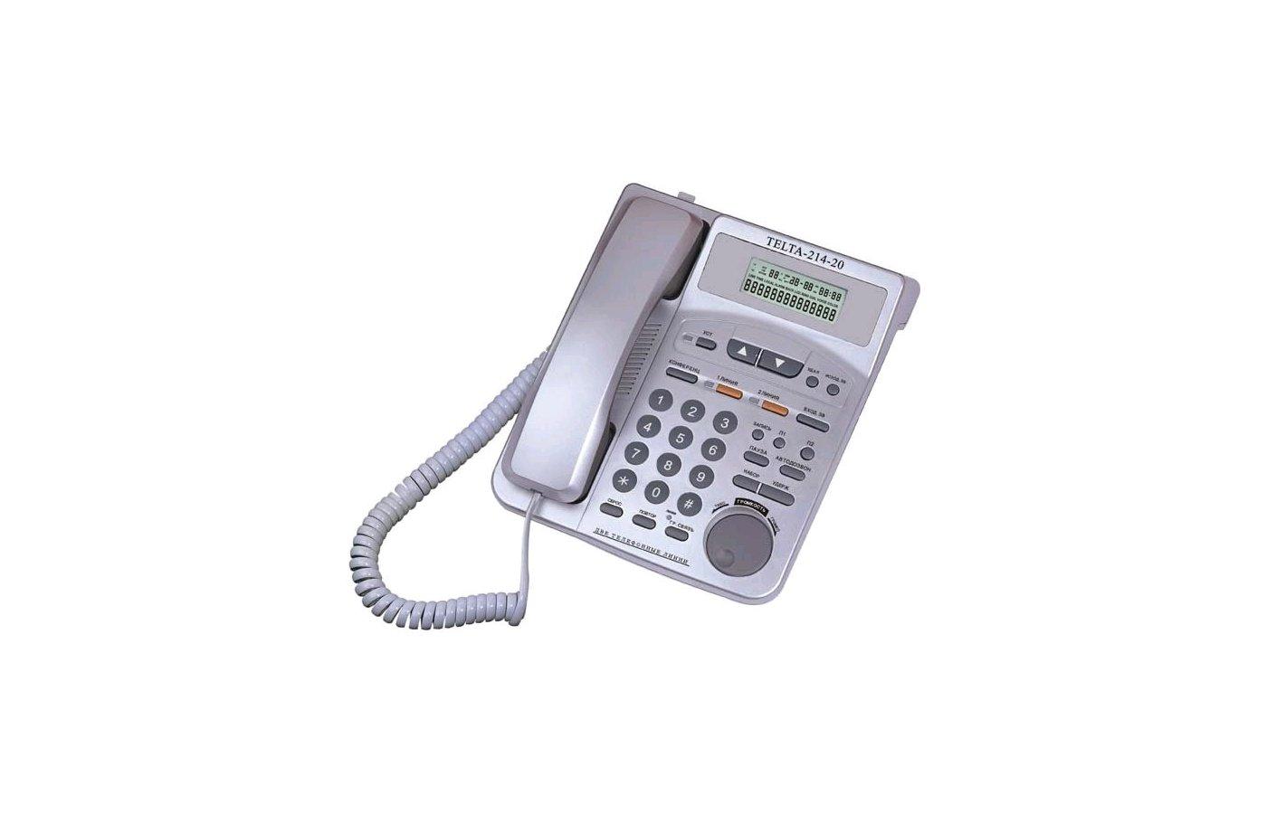 Проводной телефон ТЕЛТА-214-20