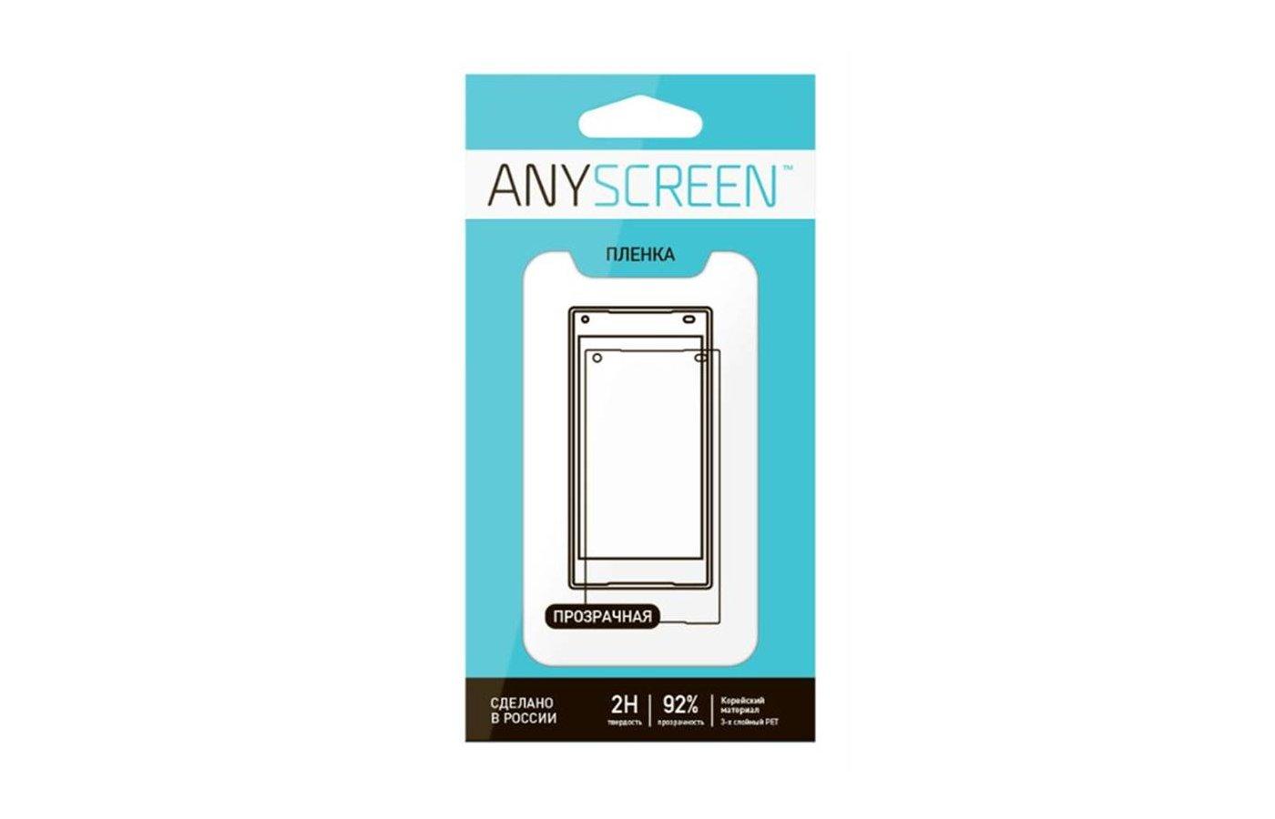 Стекло AnyScreen пленка для Micromax Bolt S302 прозрачная