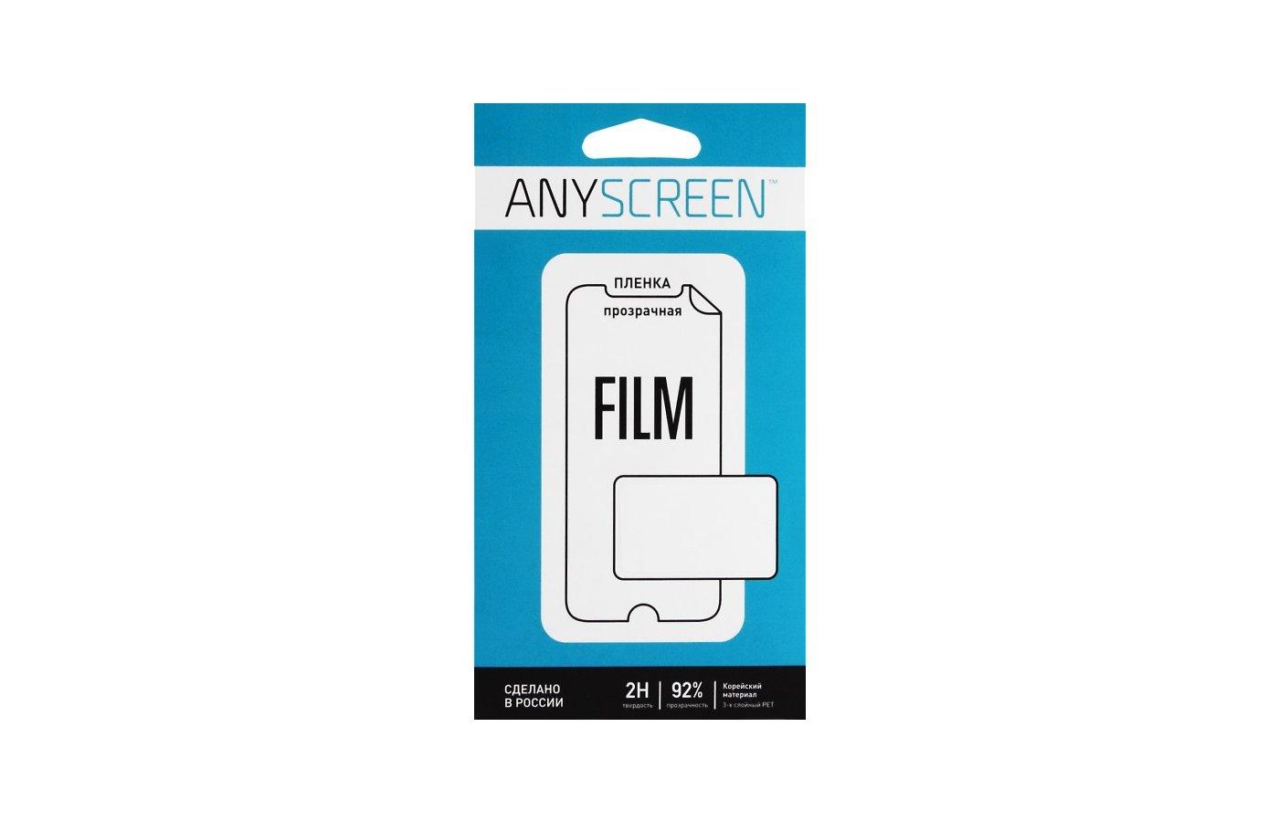 Стекло AnyScreen пленка для ZTE Blade GF3 прозрачная