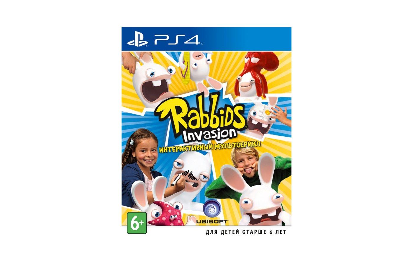 Rabbids Invasion (PS4 русская версия)