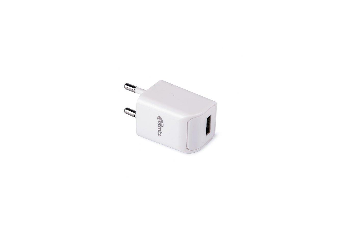 Зарядное устройство Ritmix RM-111 СЗУ USB 1A